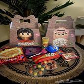 توزيعات العيد للأطفال