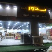 محل خضار وفواكه في موقع اسواق ساره في الركن للتقبيل