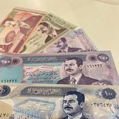 عملات صدام حسين عملات عراقيه