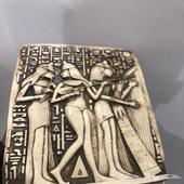لوحه بنقش فرعوني