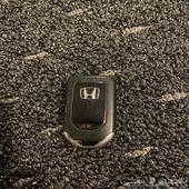 مفتاح هوندا اكورد موديل 2016 مفتاح الوكالة للبيع