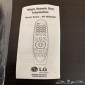ريموت LG جديد للبيع