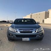 ايسيزو 2013 LS سعودية باخشب