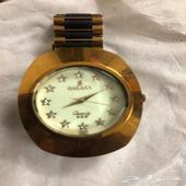 ساعة جلكسي