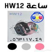 ساعة HW12 طبق اصل ابل واتش درجة اولى ب160 والضمان سنة