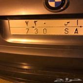 لوحة مميزة لأصحاب 730 BMW