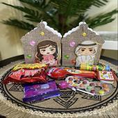 توزيعات العيد للاطفال