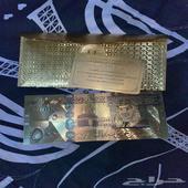 500 ريال الملك عبدالله ذهبيه مع بطاقة التعريف