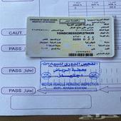 الرياض مخرج 20حي المنصورة سوبربان نضيف وعلى الفحص فيه رفرف