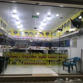 برمجة مفاتيح شمال الرياض فتح سيارات