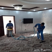 شركة البيت النظيف لصيانة المنازل وتنظيفها
