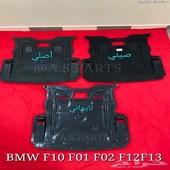 كور المكينة السفلي BMW الفئة الخامسة والسادسة والسابعة
