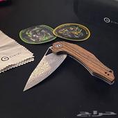 سكين سيفيفي الدمشقية الخشبية CIVIVI