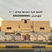 عماره للبيع الموقع طبرجل