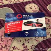 جدة - غطاء سيارة كامل