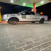 الرياض - السيارة  فورد 150-F