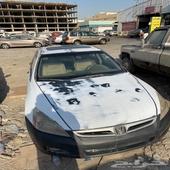 اصلاح السيارات بالدين
