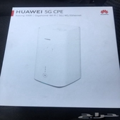 Huwaei wifi router for sale