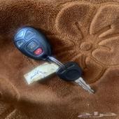 مفتاح جمس وسيرا