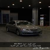 ازيرا 2011 للبيع