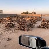 حطب للبيع الكوم الشليخ 850 والمبروم 650