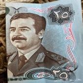 عمله صدام 25 دينار