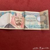 فلوس الملك عبدالعزيز