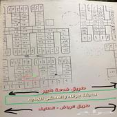 ارض في عرفاء مخطط 1 .. مميزة