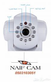 كاميرا واي فاي داخليه متحركه عرض خاص
