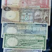 عملات سعودية قديمة تعود إلى حكام المملك