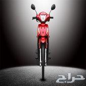 دباب توصيل _ Delivery Motorcycle