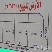ارض تجاريه بحي الياسمين على طريق ابو بكر مباشره مساحة 3520