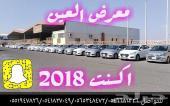 هونداي اكسنت 2018 سعودى السعر 38500