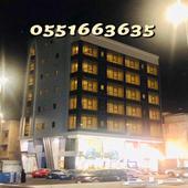 برج تجاري فندقي للبيع حي الروضه جده