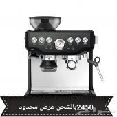بريفل 2450 مكينة قهوة sage بريفيل