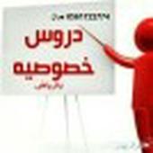 مدرس خصوصي لغة عربية وقدرات