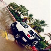 افجي فل 2013سعودي