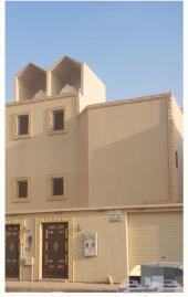 شقة عوائل للإيجار الدار البيضاء