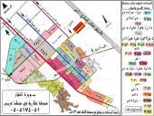 للبيع أرض في عريض مميزة في خطط الذهبي 2745أ