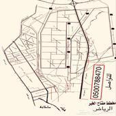 مخطط الخير الرياض