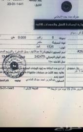 تويوتا كامري سعودي gle 2019 بنزين