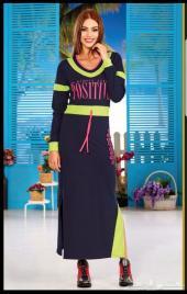 ملابس تركية مميزة ومنوعة
