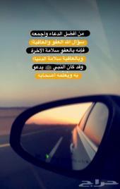 معاق عن4سعوديين أرغب بالسعوده