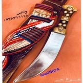 سكين صناعه محليه