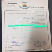 ارض مساحه 500 قرب الشفاء عريض
