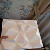 الواح 3D ثلاثية الأبعاد لتزين الجدار