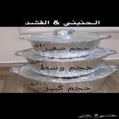 ام عبدالله للأكلات الشعبية