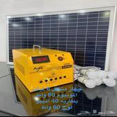 منظمة تعمل على الطاقة الشمسية في البر والرحلات والمخيمات