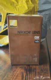 Nikon 70-300 VR 1000sar