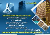 ارض بالطايف مخطط المفتي عدد الأدوار 3 بسعر خي